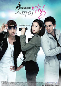 Myung Wol the Spy-3567