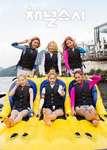 Channel Girls Generation