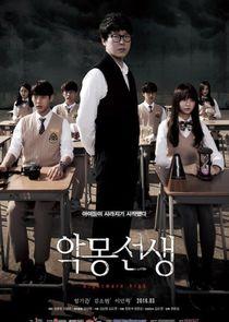 Nightmare Teacher-13491