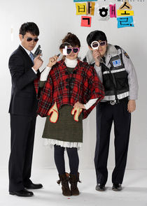 Little Girl Detective