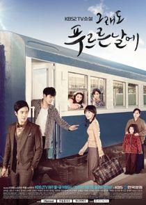 TV Novel: In Still Green Days