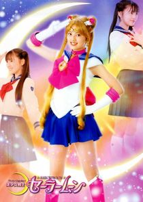 Bishôjo Senshi Sailor Moon