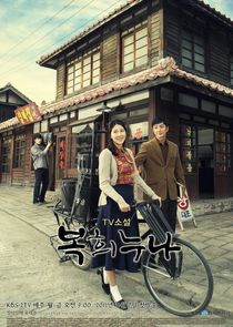TV Novel: Dear My Sister-16297