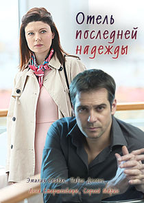 Детективы Татьяны Устиновой