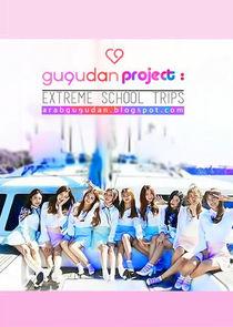 Gugudan Project: Extreme School Trip