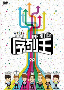INFINITE's Ranking King