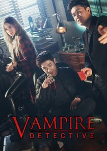 Вампир-детектив