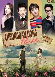 Cheongdamdong Alice