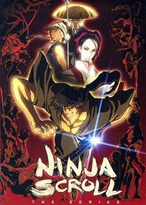 Манускрипт ниндзя: Новая глава