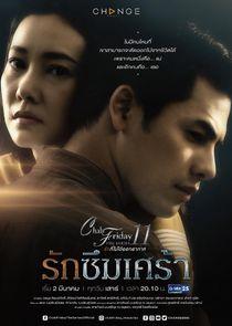 Club Friday The Series 11: Ruk Seum Sao