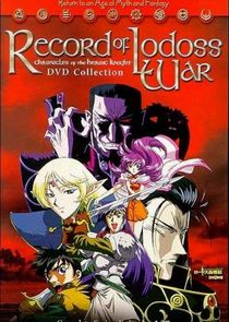 Record of Lodoss War - Chronicles of The Heroic Knight