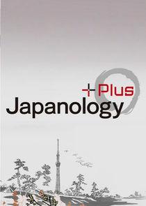 Japanology Plus-36921
