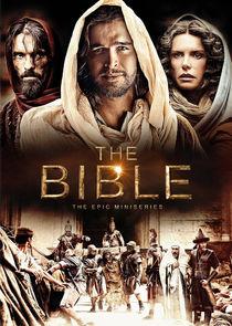 Библия-1657