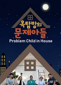 Problem Child in House-39872