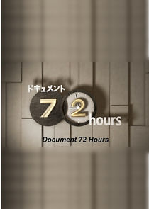 Document 72 Hours-28784