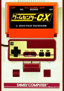 GameCenter CX-11963