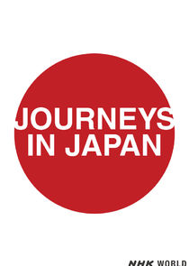 Journeys in Japan-14080