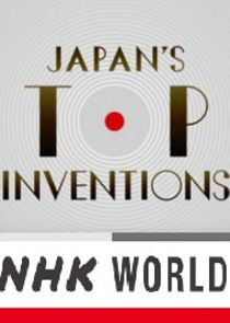 Japan's Top Inventions-33813