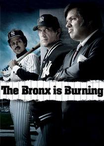 Бронкс пылает