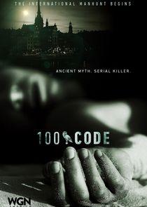 Код 100-3756