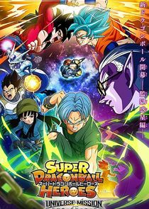 Super Dragon Ball Heroes-34380