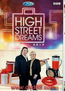 High Street Dreams