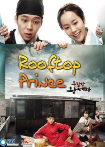 Принц с чердака-2892