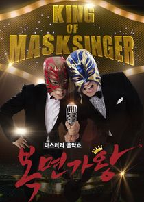 King of Masked Singer-29025