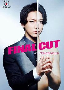 Final Cut-32008