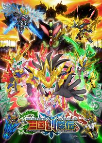 SD Gundam World: Sangoku Soketsuden