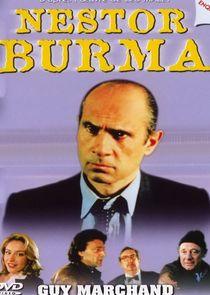 Нестор Бурма-30120