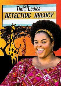 Женское детективное агентство No1