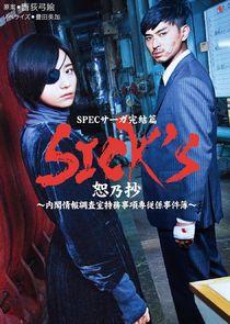 Sick's Spec Saga