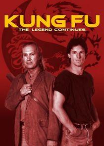 Кунг-фу: Возрождение легенды