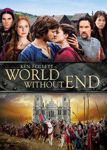 Мир без конца