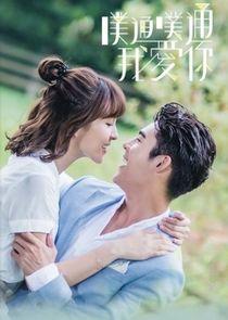 Memory Love-37941