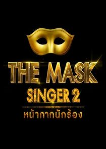 The Mask Singer-25915
