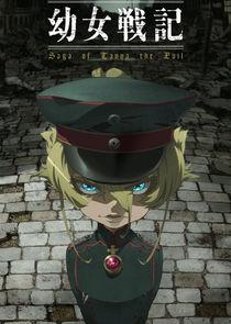 Youjo Senki: Saga of Tanya the Evil