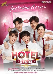 Hotel Stars The Series-42617