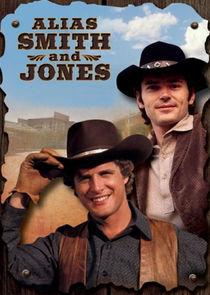 Прозвища Смит и Джонс