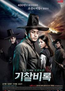 Joseon X-Files: Mystery Investigation Record