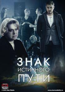 Детективы Елены Михалковой