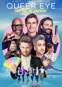 Queer Eye: We're in Japan