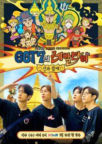 GOT7 Real Thai