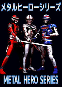 Metal Hero Series-39809