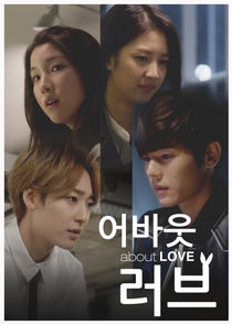 About Love-24582