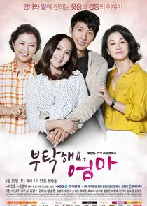 All About My Mom-3674