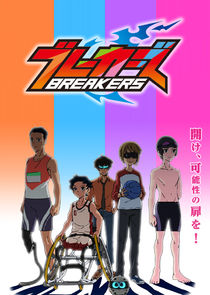 Breakers-44127