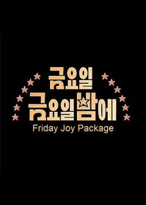 Friday Joy Package