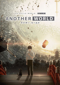 Another World-44409